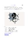 エリクセン試験機 表紙画像