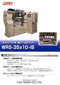 独立アーム式スリッター『WRS-35x10-IB』