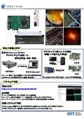 ドイツSPECTRUM社製製品 取扱製品カタログ