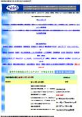 X線異物検査機/品番 M1178X-4074WS