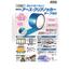 透明防虫テープ『アース・クリアノッカー テープ50』