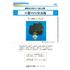 小型VUV分光器.jpg