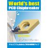 3Dチップブレーカー.jpg