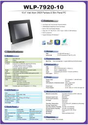 低価格ファンレス・10型ATOM-D525版タッチパネルPC『WLP-7920-10』 表紙画像