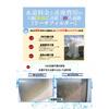 リーチフィルター簡易プレゼン資料(コスト削減)/18.11.12.jpg