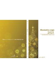 総合カタログ『Illumination magic 2021』 表紙画像