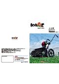 人工芝管理機 ターフキーパー TKB600