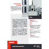 Product card P-300S MASTER_jp.jpg
