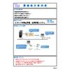 Tcc-PS005 勤怠管理の事務作業を効率化したい.jpg