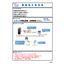 【課題解決事例】ICカード式勤怠管理・在籍管理システム 表紙画像