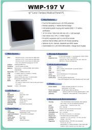 医療用抗菌プラスチック筐体のCore-i CPU搭載19インチ液晶一体型高性能ファンレス・タッチパネルPC『WMP-197V』 表紙画像