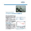 AN_R531_Mineral_Analysis_JP_rev.jpg