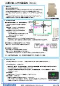 災害に強いLPガス発電機(3kVA)
