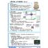 リーフレット_LPガス発電機設置・利用編_20210120r2.jpg