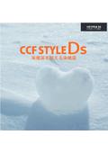 温風床暖房システム『CCF STYLE DS』