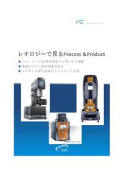 【分析事例】レオロジーでみるProcess&Product~フローカーブ、樹脂のガラス転移温度、エポキシの硬化過程~ 表紙画像