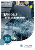 TANIOBIS会社案内