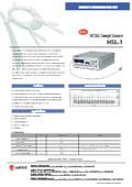 【英語版】HSL-1 製品カタログ