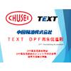 TEXT DPF再生促進剤 (社外用) 20210212.jpg