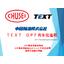 【技術資料】TEXT DPF再生促進剤 表紙画像