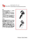 Badger Meter ピストルグリップメーター PG、 PGB AF カタログ  表紙画像