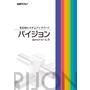 カタログ2-compressed.jpg