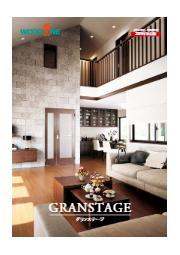 建具 銘木の豊かな木質感を伝える巾広単板を使用。空間デザインのクオリティーを高める『グランステージカタログ 2019改訂版』 表紙画像