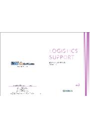 株式会社キラックス ロジスティックスサポート 物流機器カタログ 表紙画像