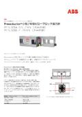 Pressductor 小型/中型ピローブロック張力計 表紙画像