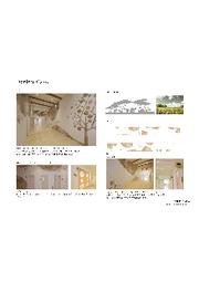 施行事例集【保育園】 表紙画像