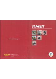 総合カタログ『実験・試験装置/地震体験機/撮影機器』 表紙画像