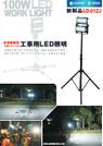 LD-01ZJ 製品情報チラシ 表紙画像
