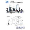 (Griffco) ポンプ用付属機器 総合カタログ 表紙画像