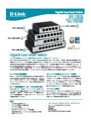 Easy スマートスイッチ『DGS-1100-05』 表紙画像
