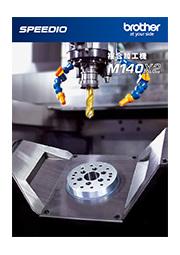 複合加工機 SPEEDIO M140X2 表紙画像