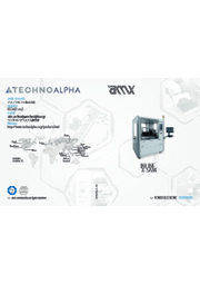シンタリング装置 INLINE X-SAMシリーズ カタログ 表紙画像