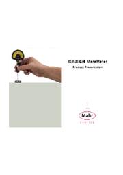 指示測定器『Marameter』シリーズ製品紹介 表紙画像