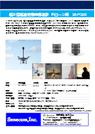 超小型超音波風向風速計SE-FT205 表紙画像