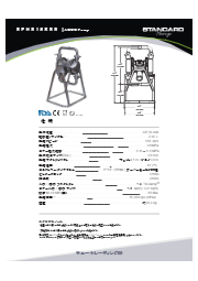 (STD)Sanitary AODD エアー式サニタリダイアフラムポンプ(1.5S,PTFE/EPDM 表紙画像