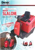 搭乗式スイーパー『SLALOM(スラロム)』