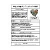 無注水渦巻ポンプによるコスト削減事例【丸八ポンプ制作所】.jpg