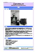 NMR核磁気共鳴分析_A0075