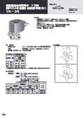 超低温流体用電磁弁(内部パイロット形 液体酸素・液体窒素用)223シリーズ