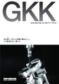 技研工機株式会社【会社紹介】 表紙画像