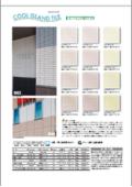 株式会社セラメッセ 外壁タイル 総合カタログ