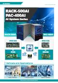 小型PC IEI RACK-500AI-C246/PAC-400AI-C236 製品カタログ