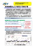 脱硝装置および触媒の性能管理