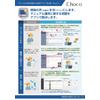4〇chocoパンフレット(最新).jpg