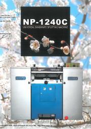 バンドマシン・スライサー 「NP-1240C」 表紙画像