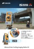 【測量機のレンタル】イメージングステーション『IS305』